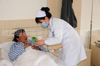 成都<a href=http://www.5aoffice.cn/npxbk/npxzl/ _fcksavedurl=http://www.5aoffice.cn/npxbk/npxzl/ target=_blank class=infotextkey>牛皮癣治疗</a>医院